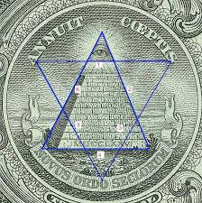 descarga (2)Los illuminatis